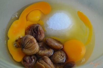 В миску выбить яйца, добавить сахар, щепотку соли и каштаны.Взбить погружным блендером до однородной массы.