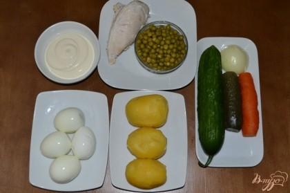Овощи и яйца очистить.