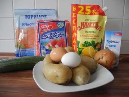 Для приготовления салата