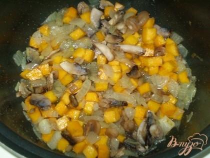 Обжаривайте лук вместе с тыквой и грибами. Посолите, поперчите.