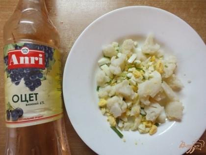 Смешиваем все в салатнике, солим по вкусу и заправляем уксусом. Оставляем остывать. После заправляем масло и, по вкусу, орегано.