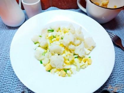 Готово! Подаем салат остывшим или даже охлажденным. Приятного аппетита!=)