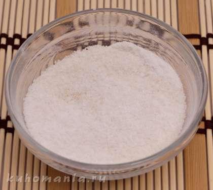 Содержимое пакетика с желе смешать с 2 ст. ложками сахара.