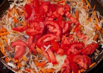 Выложить помидоры, перемешать, обжарить 2-3 минуты.