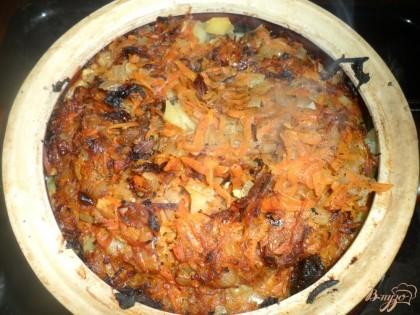 Тыква по корейски рецепт с фото