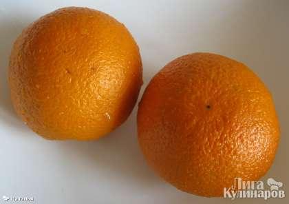Взять два апельсина. Помыть, обсушить.