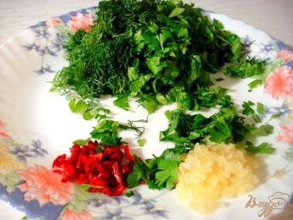 Подготавливаем чеснок, который выдавливаем через пресс, мелко нарезаем зелень и горький перец, предварительно удалив из него зёрнышки.