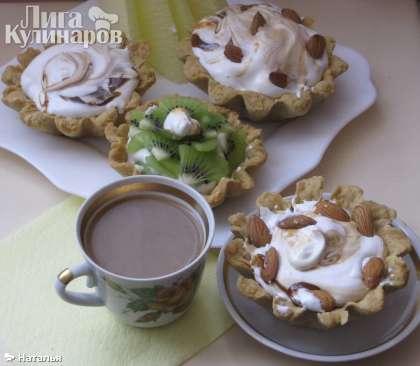 """Корзиночки """"Корявки"""" готовы. Подаем пирожные к чаю, к кофе. Приятного аппетита!"""