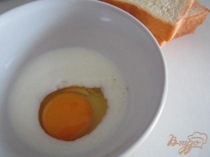 Яйцо взбить с молоком (или сливками)