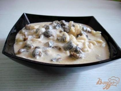 Готово! Это блюдо что-то между первым и вторым.Едят его ложками. В тарелку положить макаронные изделия и обильно полить грибами.