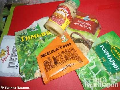 Добавить сухой желатин, горчицу, тимьян, перец черный молотый, соль, имбирь молотый, розмарин  по вкусу.