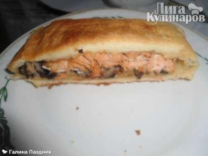Прошу к столу - слоеный пирог с красной рыбой и грибами готов!