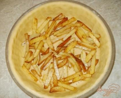Выложить картофель...