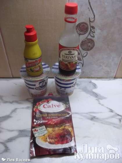 из этих компонентов приготовил соус