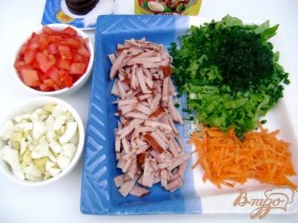 Яйца отварить, почистить, порезать кубиками. Помидоры помыть, порезать кубиками, зелёный листовой салат помыть, обсушить на бумажном полотенце и нарезать средними полосками, ветчину и морковь порезать брусочками, зелень измельчить.