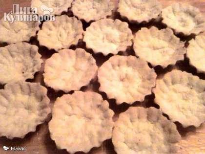 Выпекаем корзиночки или печенье минут 20-30 при t-180С.