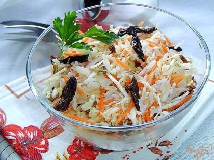 овощной салат с черносливом фото