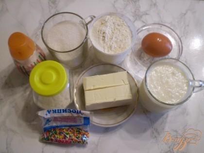Вместо маргарина можно добавить в тесто масло сливочное. Жирность кефира на ваше усмотрение.