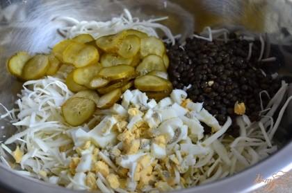 Добавить нарезанные отварные яйца, маринованные огурчики и чечевиу.