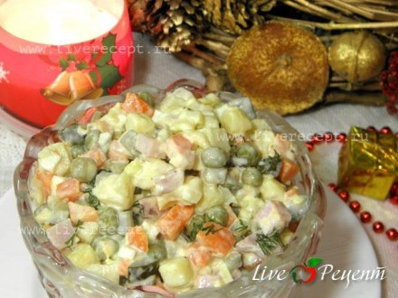 Салат оливье с яблоком