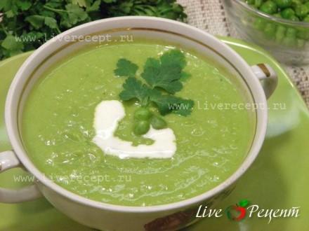 суп пюре гороховый пошаговый рецепт с фото